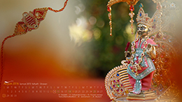 Smvs Swaminarayan Calendar Wallpaper August 2016 Small