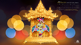 Smvs Swaminarayan Calendar Wallpaper November 2016 Thumb