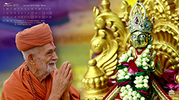 Smvs Swaminarayan Calendar Wallpaper January 2017 Thumb