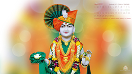 Smvs Swaminarayan Calendar Wallpaper April 2017 Thumb