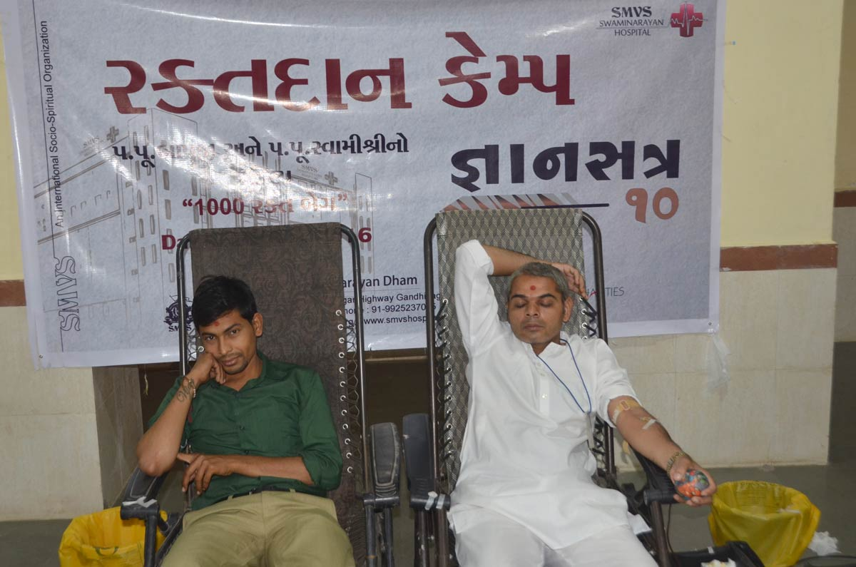 global events blood donation camp blood donation camp swaminarayan mandir vasna sanstha