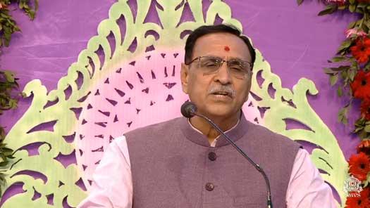 Chief Minister of Gujarat Shri Vijaybhai Rupani Speech at SMVS Hospital Lokarpan Samaroh