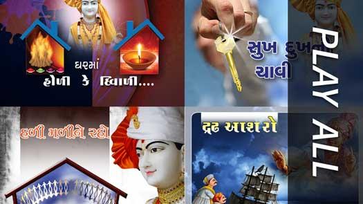 Daihik Sukh A Sukh No Aabhas Chhe