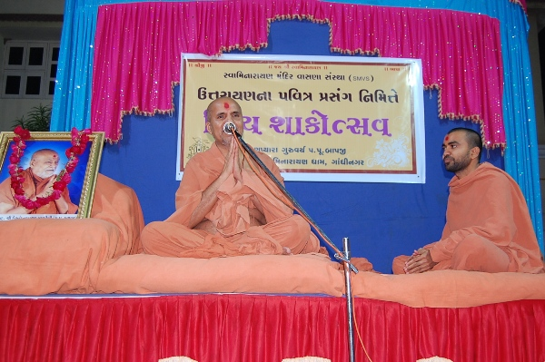 HDH Swamishri Vicharan-January-2009