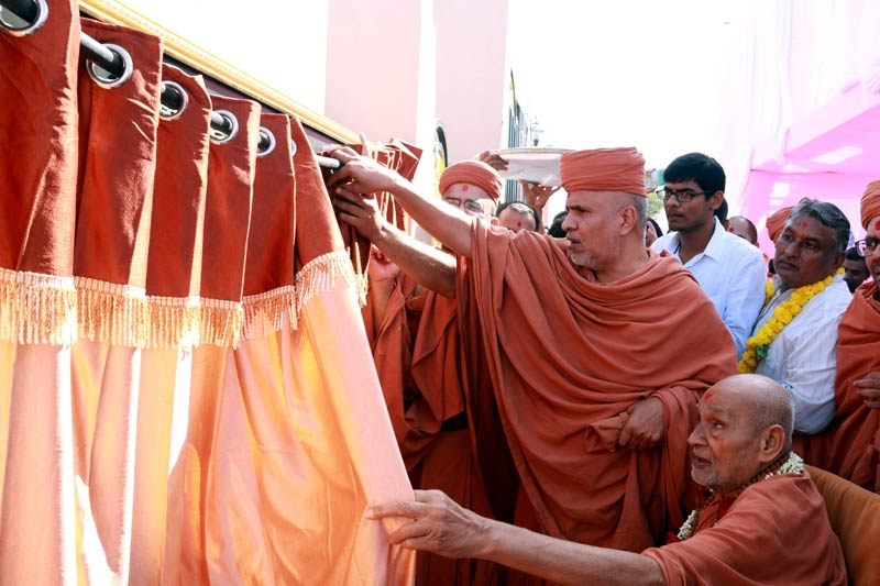 Mandir Opening
