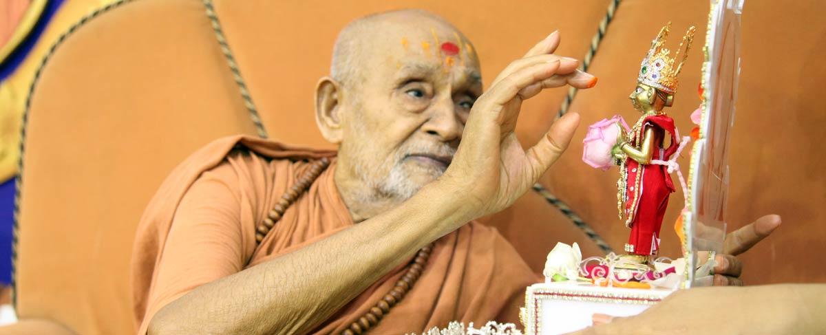Guru Purnima Celebrations - 2016