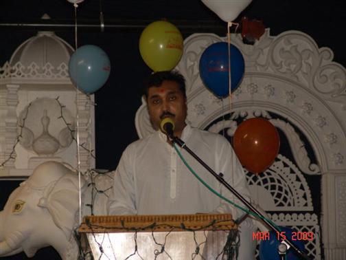 HDH Bapji Pragatya Din (SWO-USA)