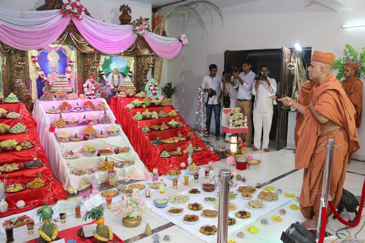 Bhakti Nivas
