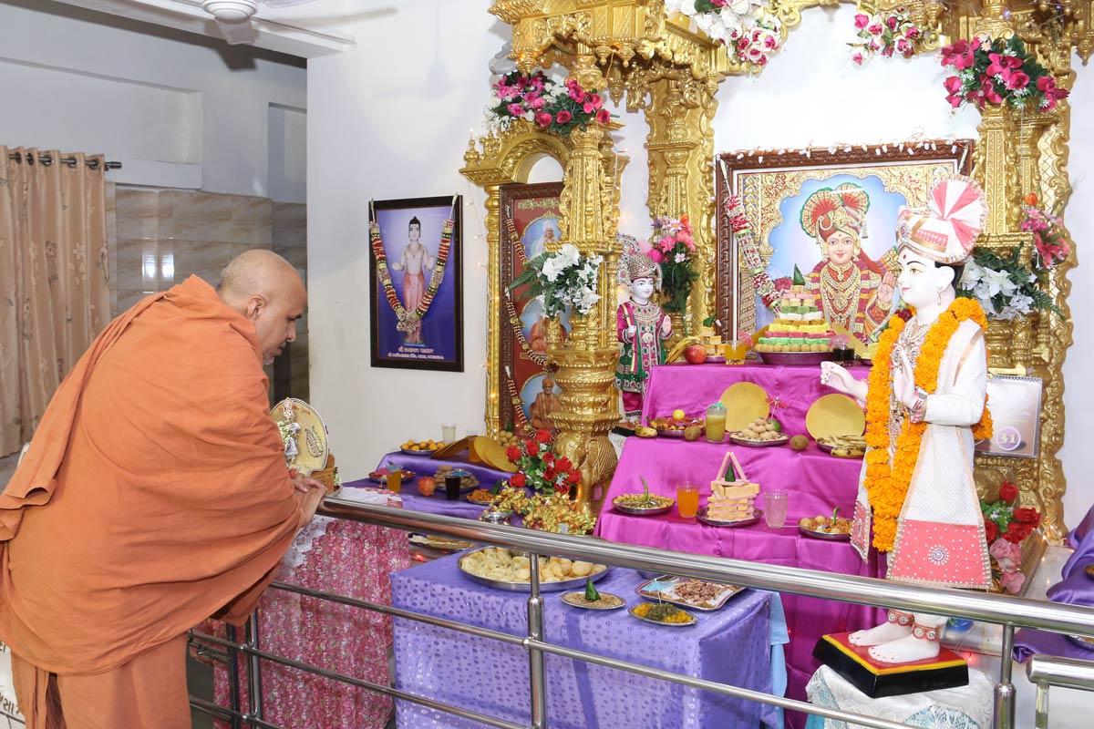 Girls Gurukul - Swaminarayan Dham