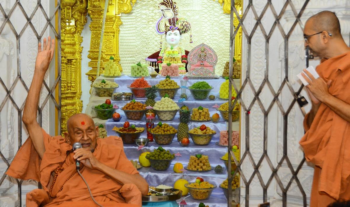 Ghanshyamnagar
