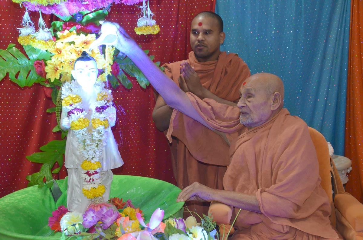 HDH Bapji Abhisek At Vasna