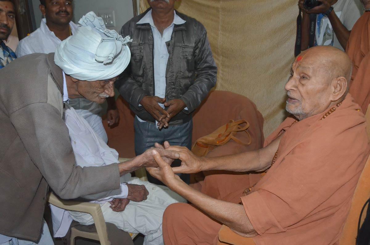 HDH Bapji Shakotsav Sabha At Rampara