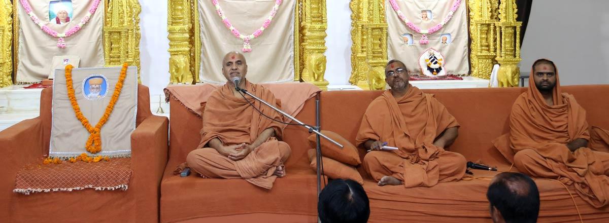 HH Swamishree Shakotsav Sabha At Bayad