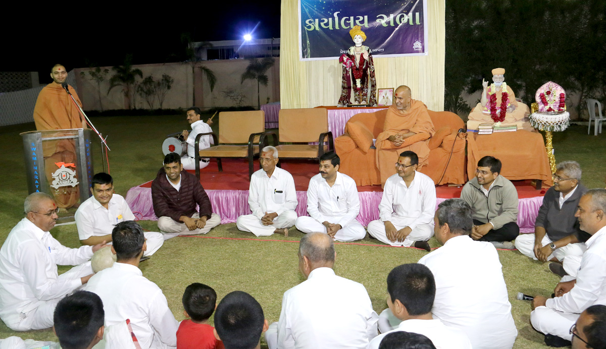 HH Swamishree Karyalay Day Sabha At Gandhinagar.