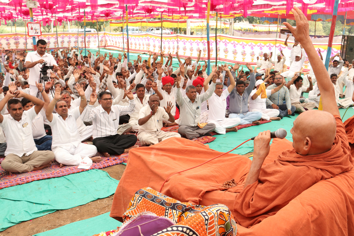 HDH Bapji Samaiyo & Sabha At Godhara