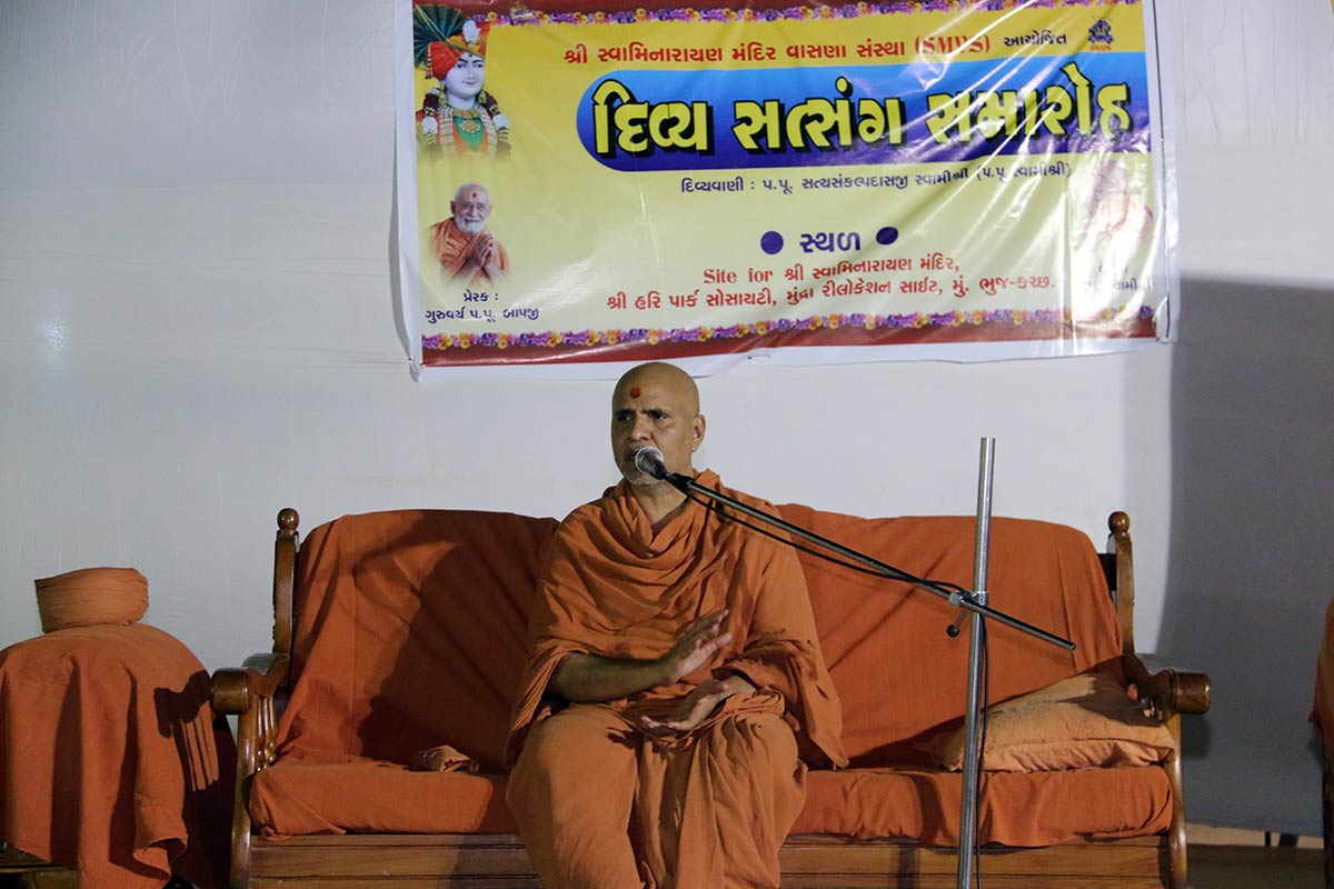 HH Swamishree Vicharan - Mundra