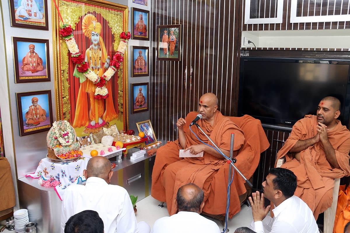HH Swamishree Vicharan - Mahapooja & Padharamani- Nandasar