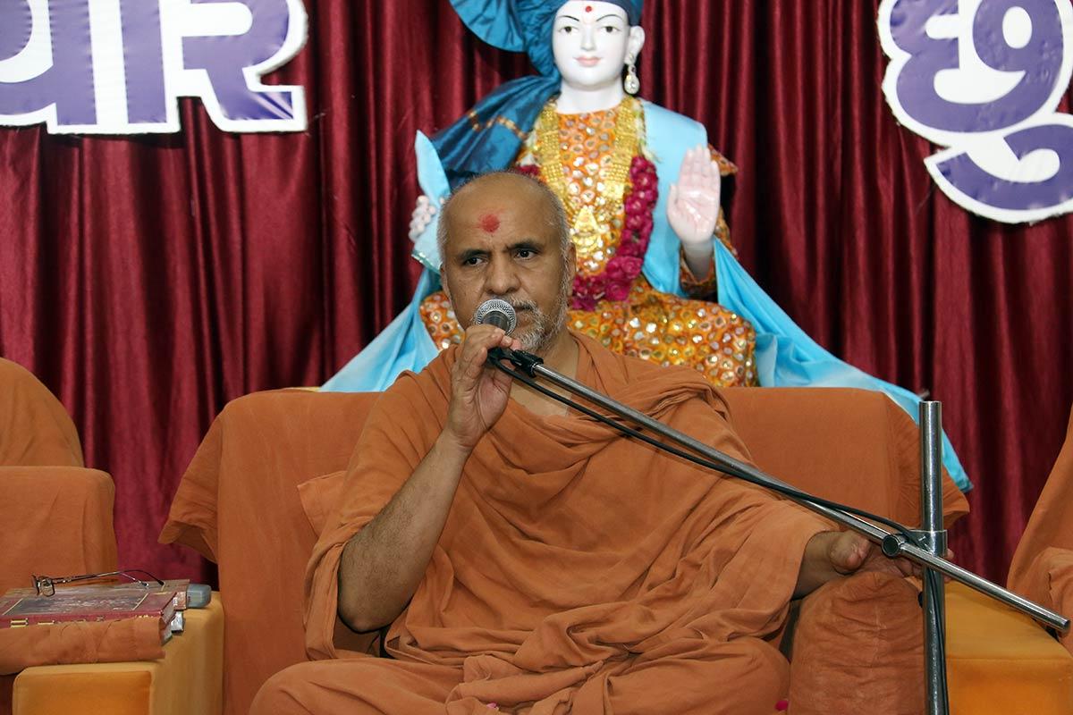 HH Swamishree Vicharan - Satellite