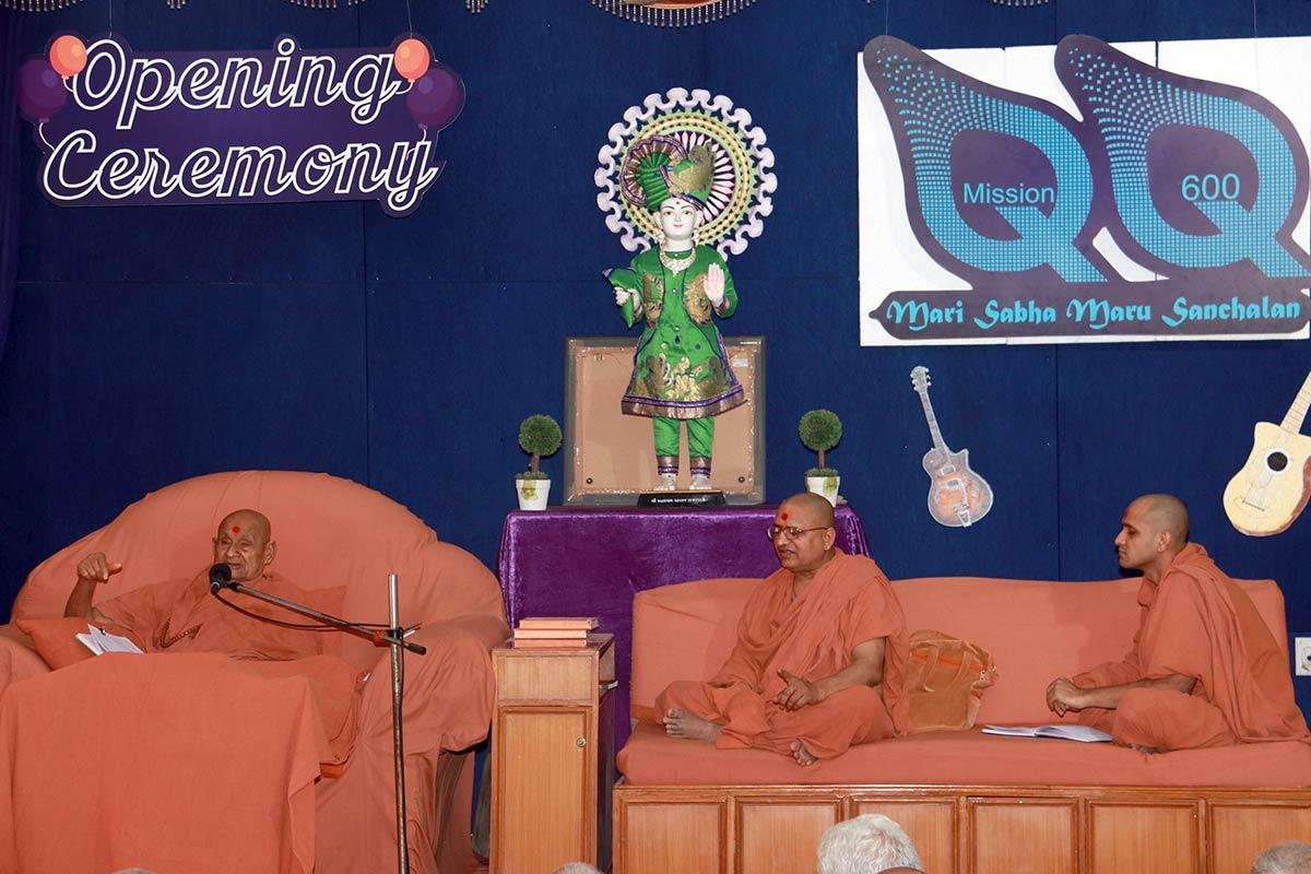 HDH Bapji Vicharan - Ghatlodiya