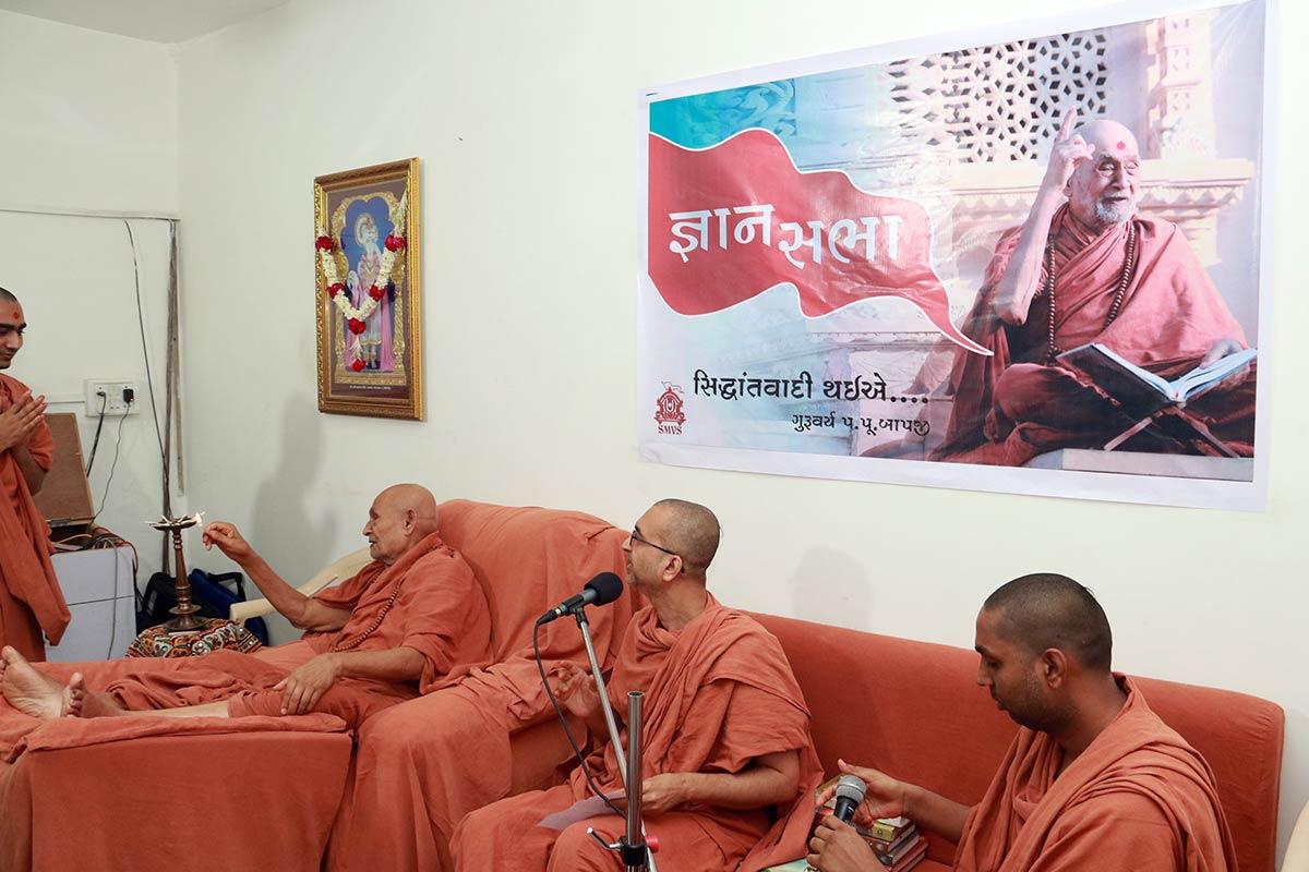 HDH Bapji Vicharan - Vasna