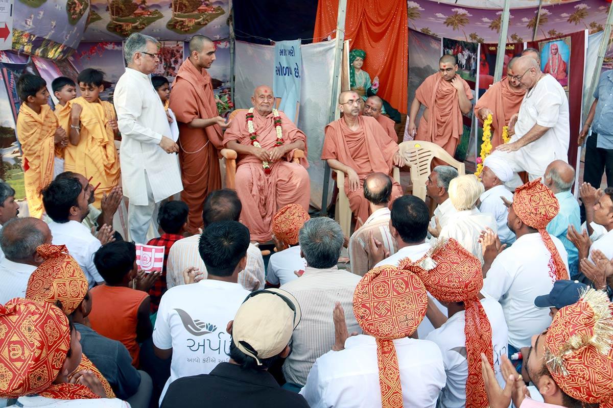 HDH Bapji Vicharan - Bavla