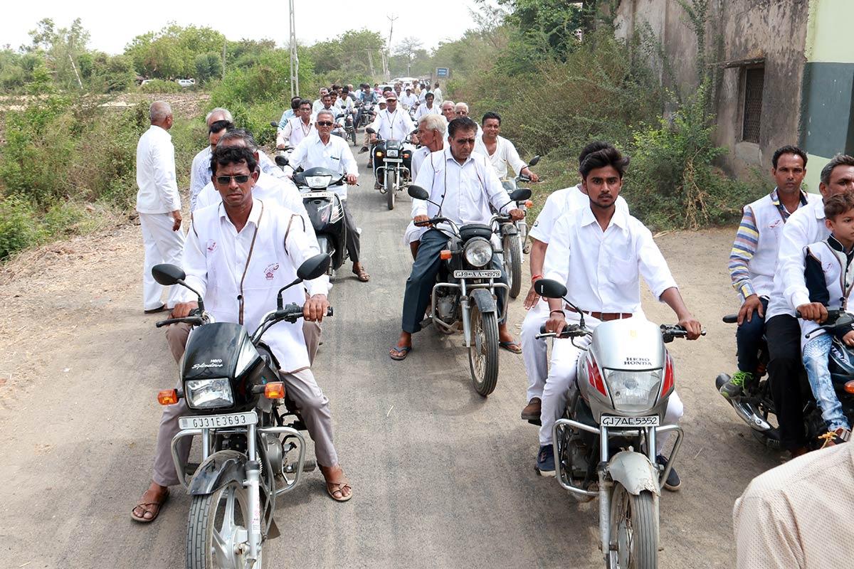 HDH Bapji Vicharan - Pipodara,Bayad