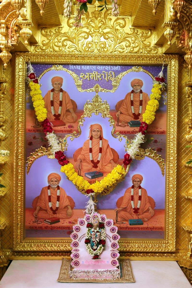 Guru Purnima Celebrations - 2017