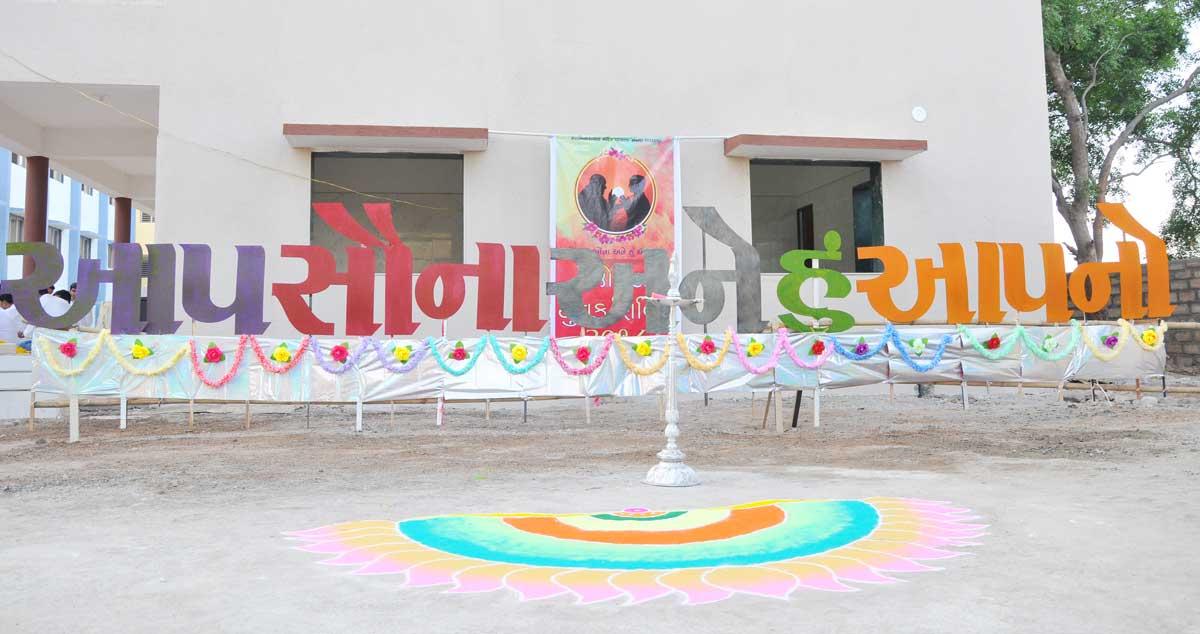 Zonal Shibir 2018 - Rajkot