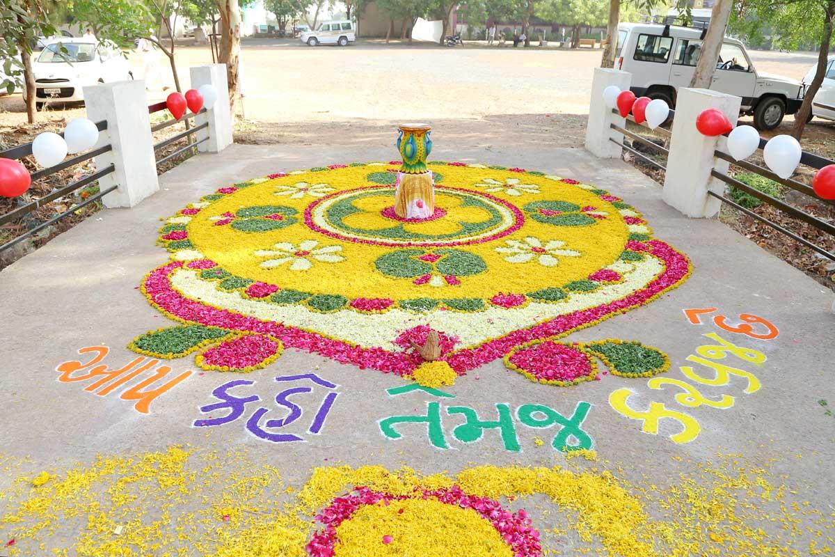 Zonal Shibir 2018 - Surendranagar