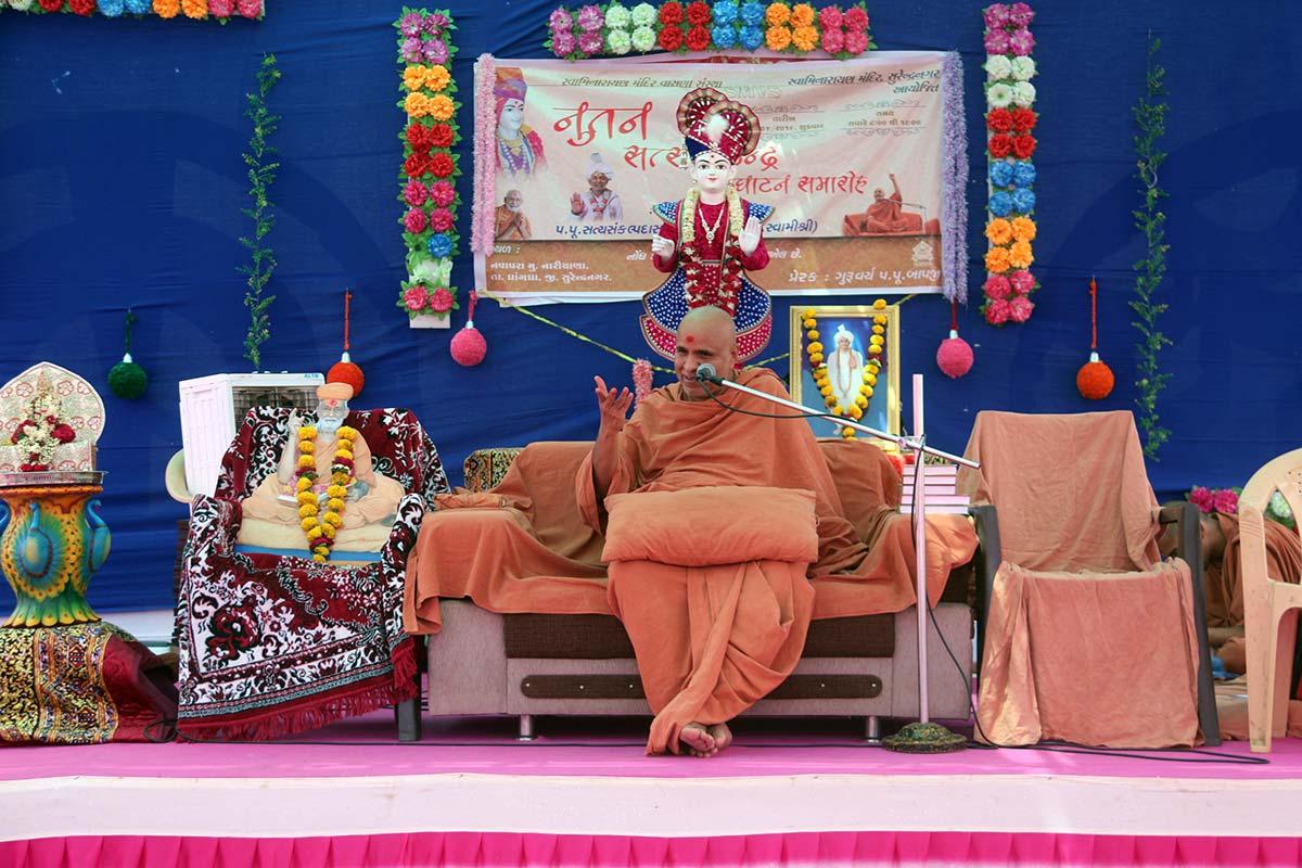 Satsang Kendra Udghatan - Narichana