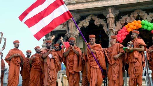 Guru Purnima Celebration 2019 - Mehsana