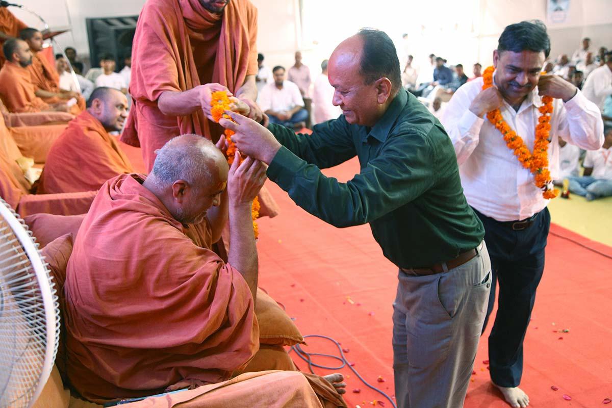 Guru Purnima Celebration 2019 - Rajkot