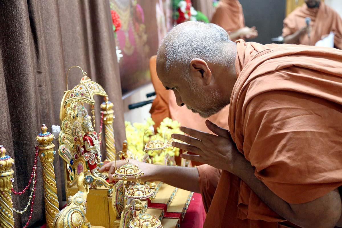 Guru Purnima Celebration 2019 - Vasna