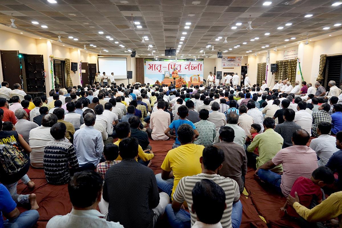 Matru Pitru Vandana Surat - Varachha