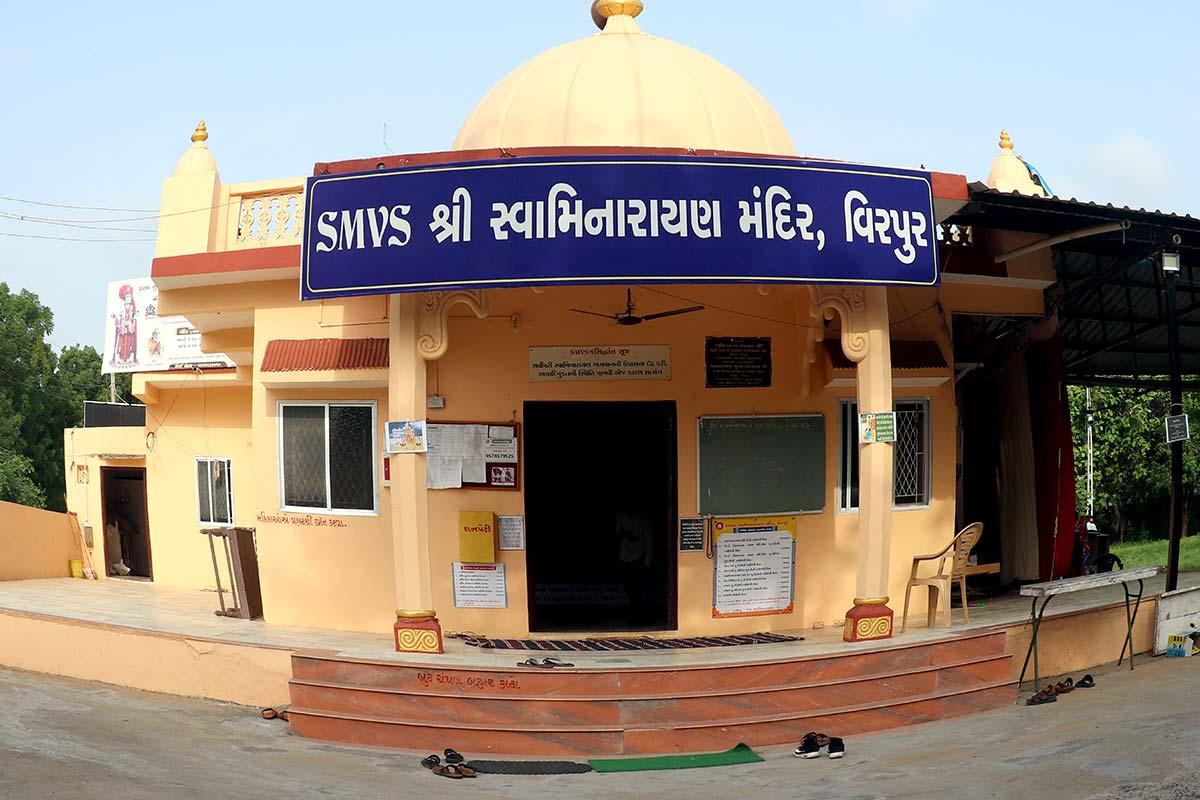 Matru Pitru Vandana - Virpur