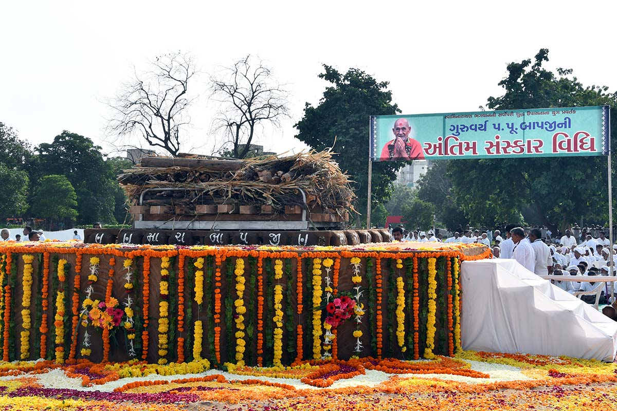 HDH Bapji Divya Palkhi Yatra