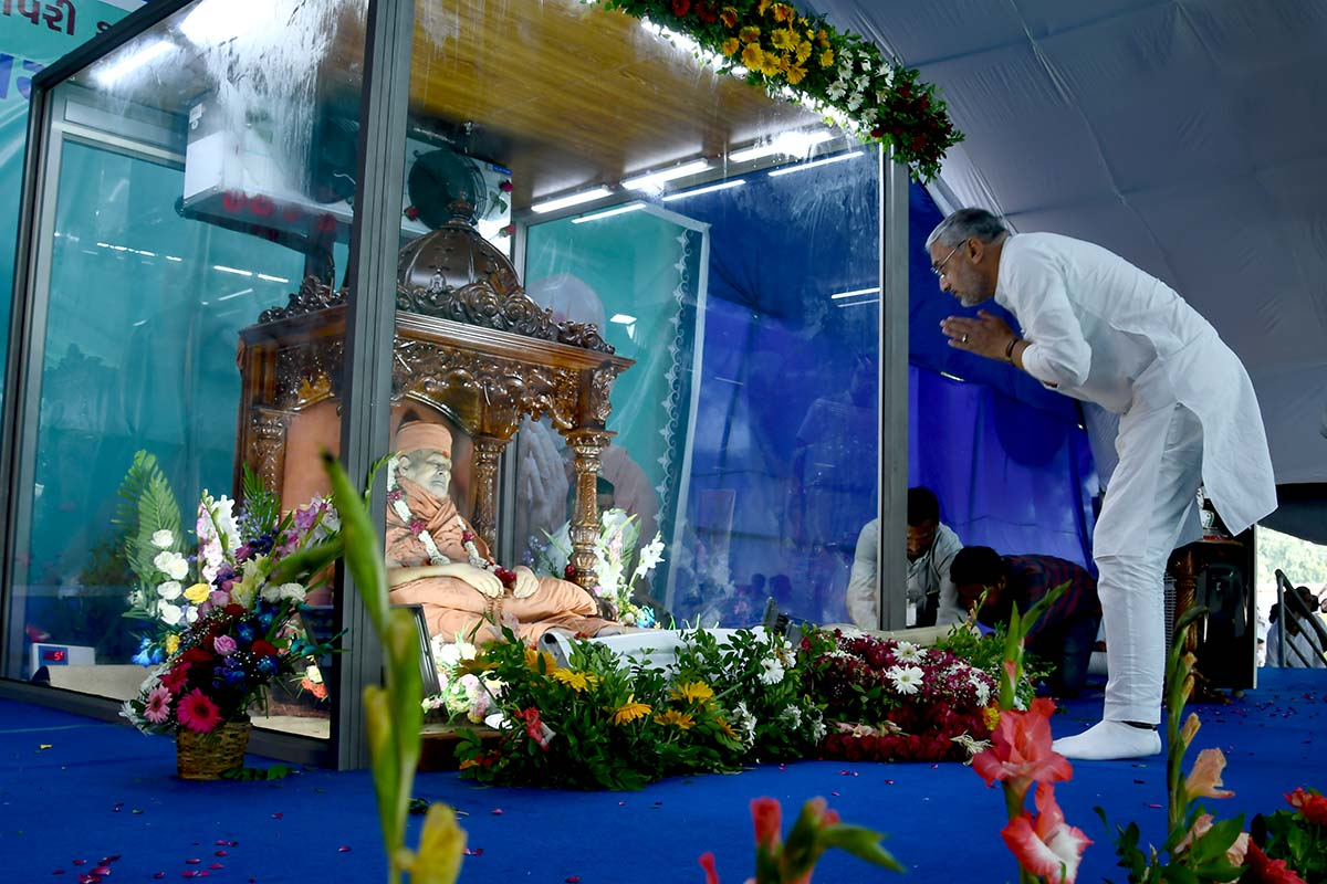 Dignitaries Pay Tributes to HDH Bapji