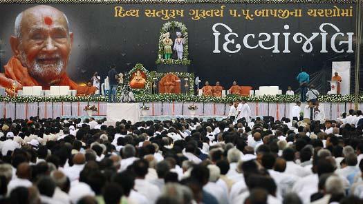 HDH Bapji Divyanjali Sabha
