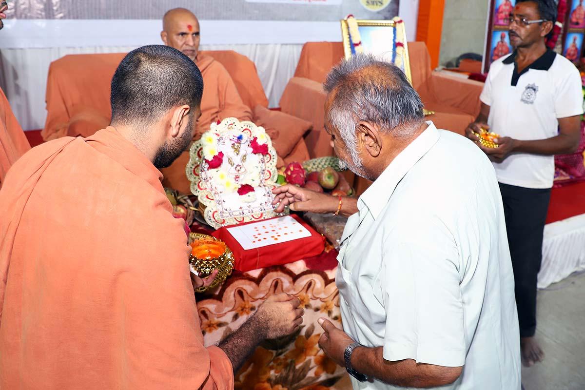 HDH Bapji Divyanjali Sabha - Bhuj