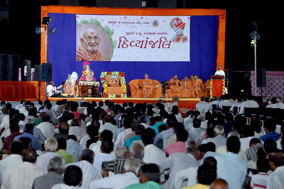 HDH Bapji Divyanjali Sabha | Rajkot | 15 September, 2019