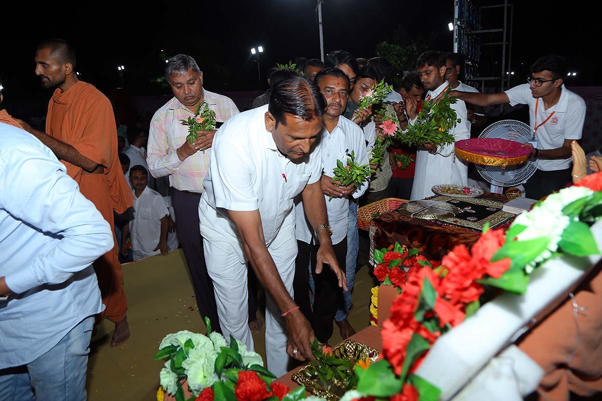 HDH Bapji Divyanjali Sabha - Rajkot