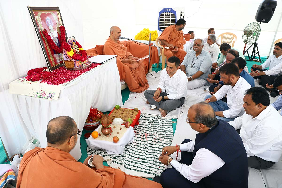 Padhramni & Mahapooja - Vasna