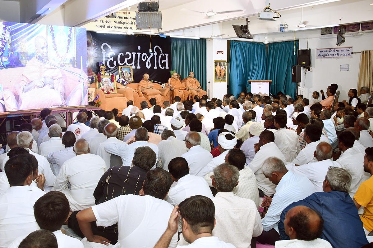 HDH Bapji Divyanjali Sabha - Surendranagar
