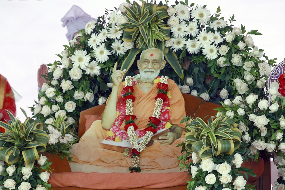 HDH Bapji Divyanjali Sabha - Vijapur