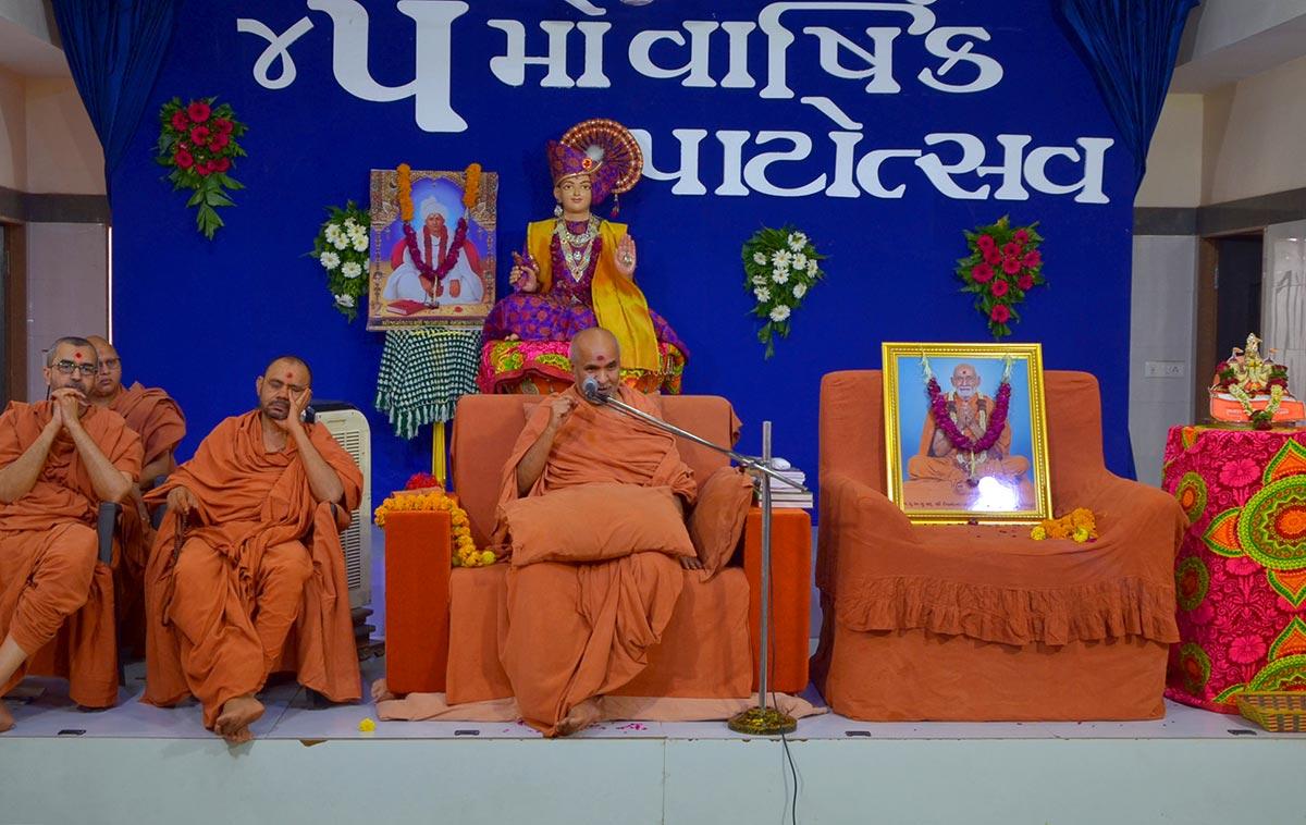 Ashirwad Sabha