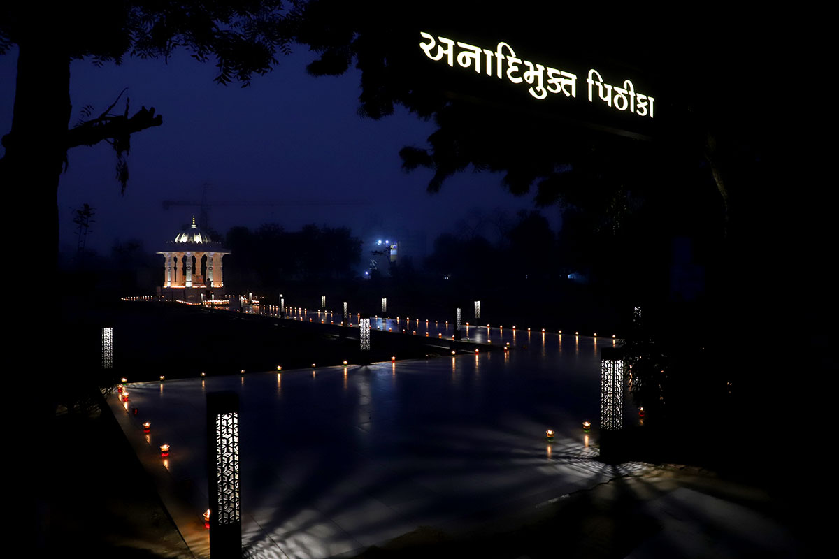 Anadimukta Pithika Darshan