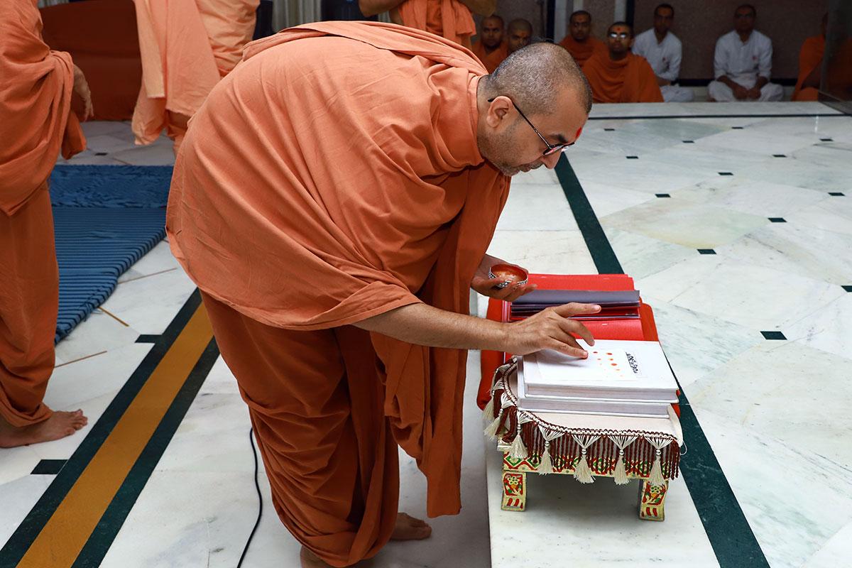 Vachanamrut Jayanti