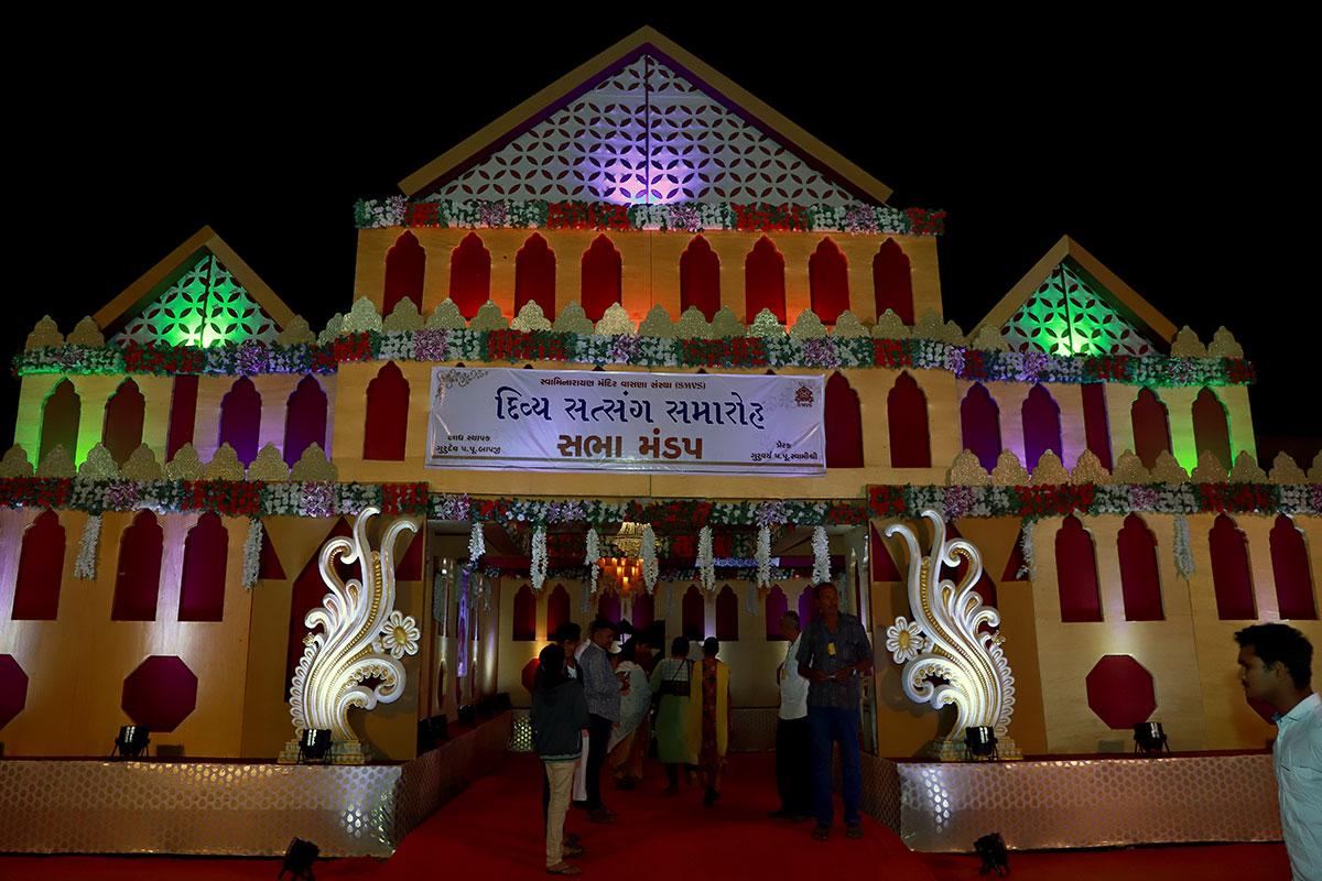 Padhramni & Sabha at Junagadh