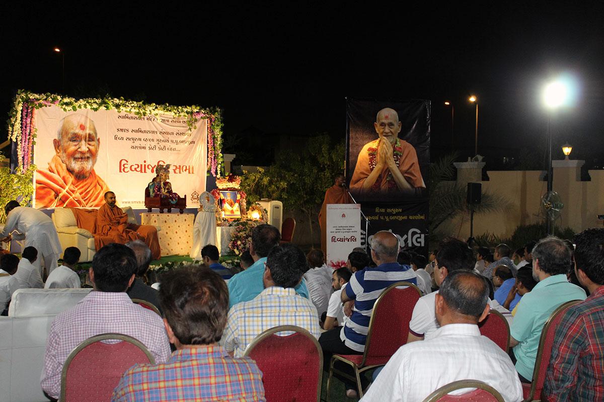 HDH Bapji Divyanjali Sabha - Dubai