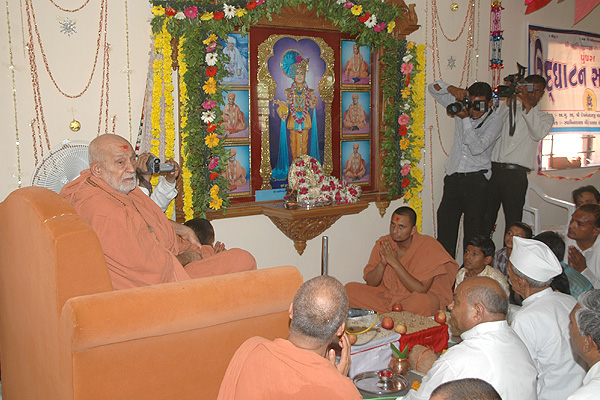 Pundhra Satsang Kendra Uddghatan Samaroh